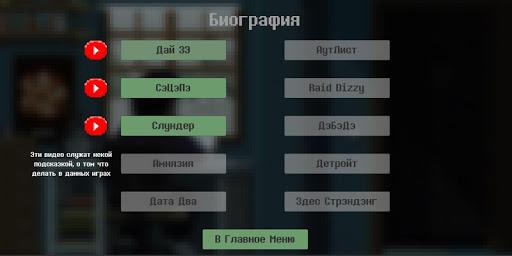 JesusAVGN Game apkmind screenshots 2