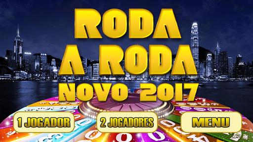 Novo Roda a Roda 2017 1.0.10 screenshots 4