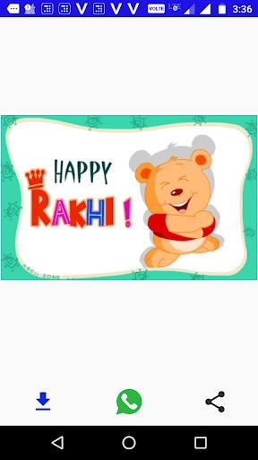 GIF For Rakhi 2017 1.0 screenshots 3