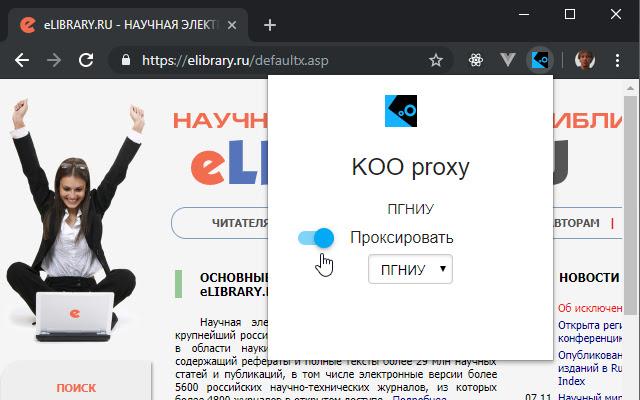KOO Proxy