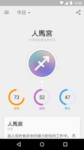 瑪法達星座預言華文官網粉絲頁