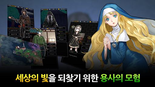 다크타운 - 온라인 RPG 0.10.18 screenshots 1