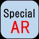 専用ARメッセージアプリ - Androidアプリ