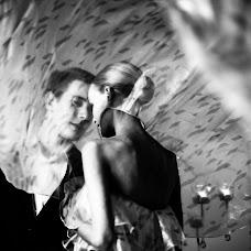 Wedding photographer Tatyana Maksimova (TMPhoto). Photo of 16.12.2016