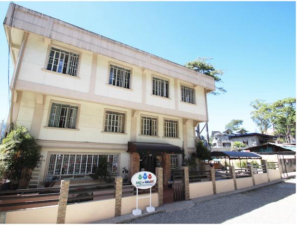 菲律賓碧瑤雅思語言學校推薦AJ語言學校