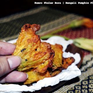 Kumro Phuler Bora  Bengali Pumpkin Flower Fritters Recipe