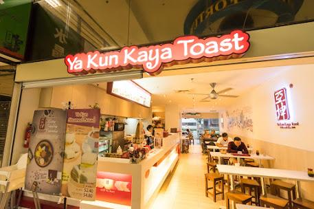 ヤ・クン・カヤトースト(Ya Kun Kaya Toast)1