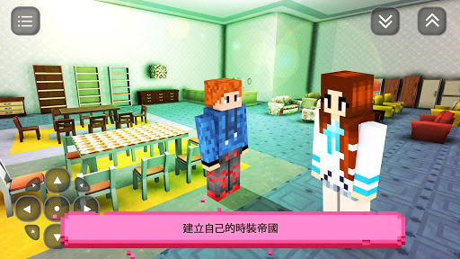 時尚與設計 一個女孩的遊戲 Girls Craft