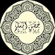 Doa && Zikr (Hisnul Muslim)