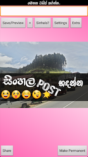 Photo Editor Sinhala 1