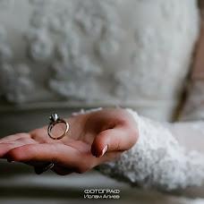 Wedding photographer Islam Aliev (Aliev). Photo of 05.03.2015