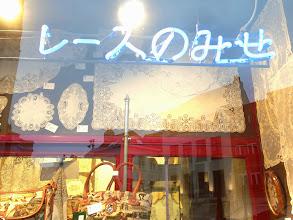 Photo: 日本人客多いのでしょうね。