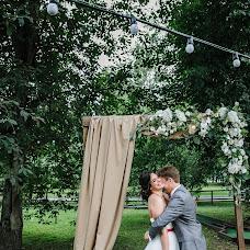 Wedding photographer Anastasiya Mikhaylina (mikhaylina). Photo of 18.04.2018