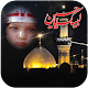 Download Salam YA Hussain Photo frames For PC Windows and Mac