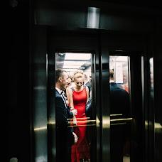 Wedding photographer Yuliya Platonova (JuliaPlatonova). Photo of 30.08.2018