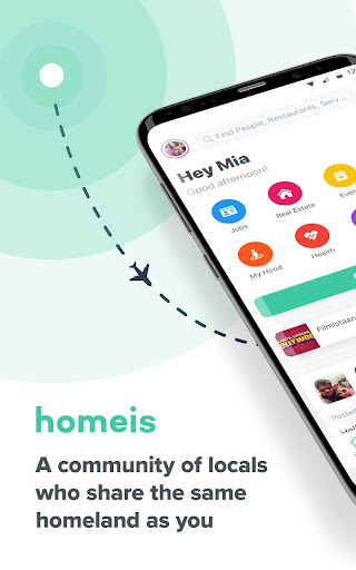 Homeis 3.49.7 screenshots 1
