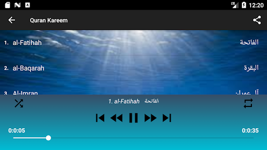 Download الشيخ صلاح بوخاطر قرآن كريم كامل بدون إنترنت For PC Windows and Mac apk screenshot 14