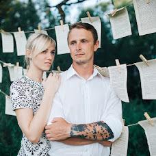 Wedding photographer Alisa Polyakova (AlisaP19). Photo of 23.08.2016