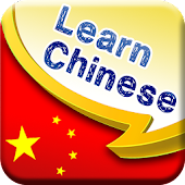 Learn Chinese Online Free