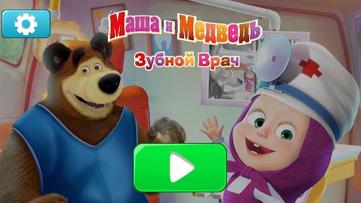 Masha et Michka: Jeux de Dentiste pour Enfant  captures d'u00e9cran 1