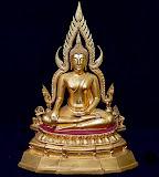 พระบูชา พระพุทธชินราช หน้าตัก 9 นิ้ว