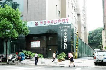 Shiyan Spring Fashion Hotel