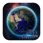 3D VR blue earth theme Icon