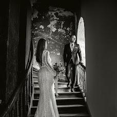Wedding photographer Ionut Mircioaga (IonutMircioaga). Photo of 05.09.2018