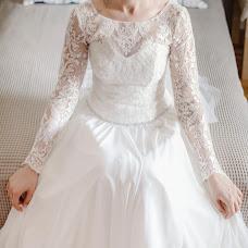 Wedding photographer Kamil Parzych (podswiatlo). Photo of 02.05.2018