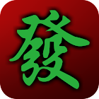 Shi Sen icon