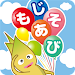 Japanese Hiragana Letter: Educational Kids App Icon