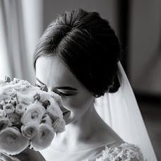 Wedding photographer Elizaveta Duraeva (lizzokd). Photo of 14.05.2018