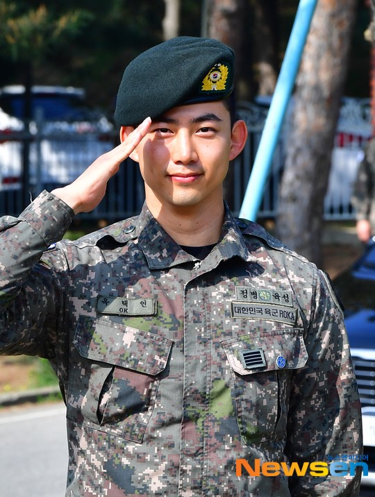taecyeon discharge