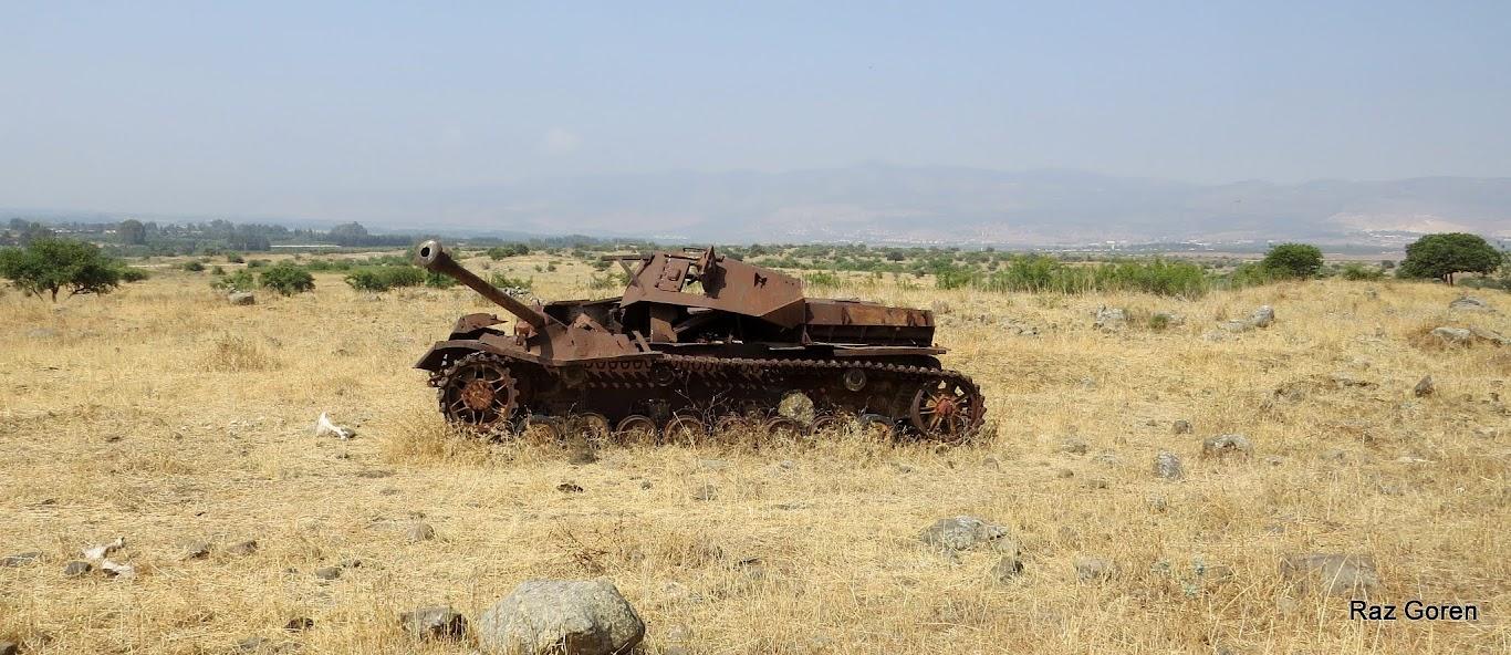 טנק פנצר 4 בנוחיילה