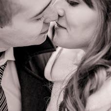 Wedding photographer Pavel Gavrilov (gavrilovpro). Photo of 14.04.2015