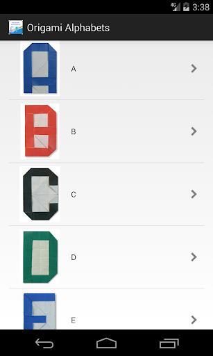 摺紙字母表
