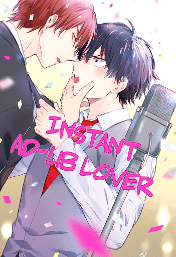 Sokuseki Ad-Lib Lover