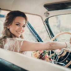 Wedding photographer Evgeniya Abrosimova (Photoestetica). Photo of 30.03.2017