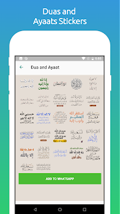 Download Islamic Stickers WAStickers 2018 For PC Windows and Mac apk screenshot 11