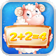 Kids Numbers and Math - Add , Sub , Table (game)