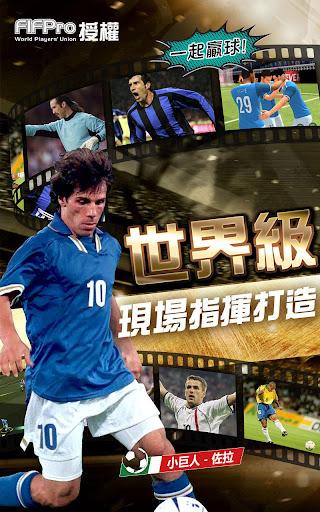 CMM Champions Manager Mobasaka 1.0 screenshots 2