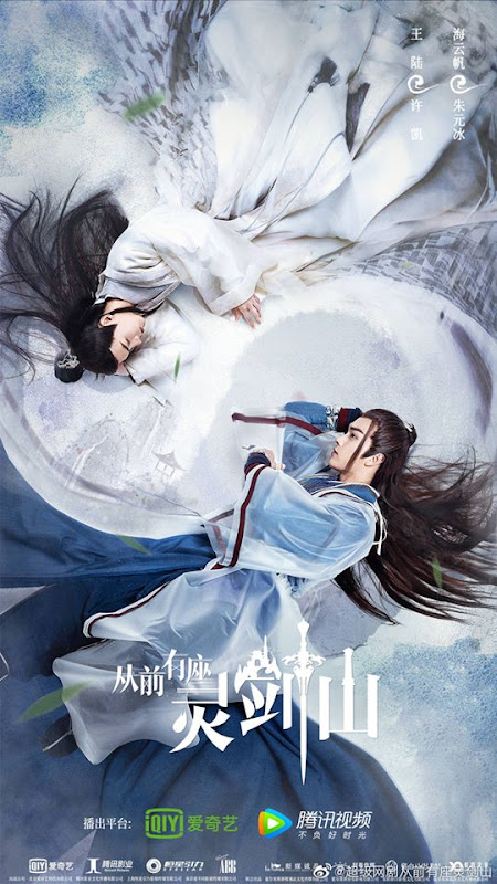 Once Upon a Time in Lingjian Mountain / Once Upon A Time There Was A Spirit Blade Mountain China Web Drama