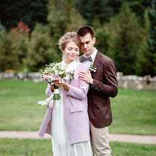 Wedding photographer Aleksandr Kezin (kezinfoto). Photo of 25.09.2016