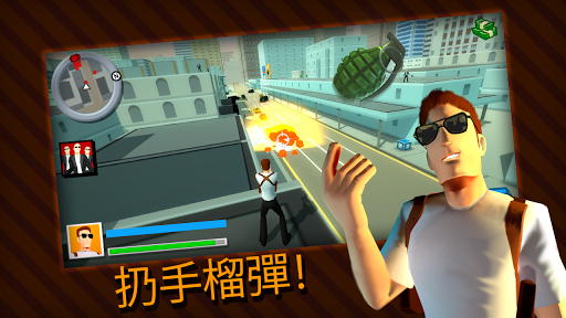Gun Fighter Auto City