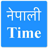 Nepali Date and Time