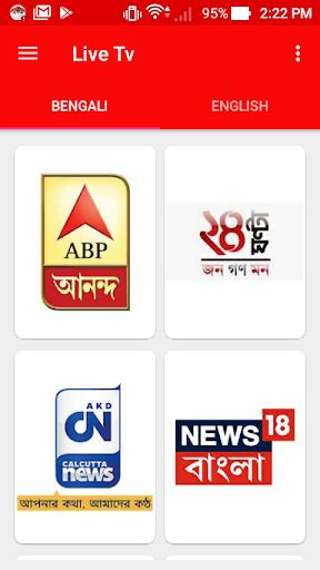 Bengali Newspaper & TV: Live News 5.6 screenshots 2