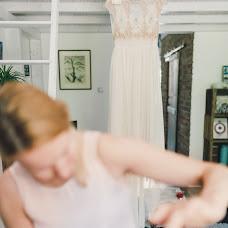 Wedding photographer Irina Nikiforova (DeCadence). Photo of 05.01.2018