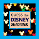 Guess the Disney Character (game)