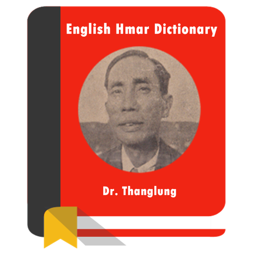 English Hmar Dictionary