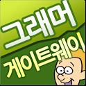 해커스기초영문법 그래머 게이트웨이 -기초영어 회화 문법 icon